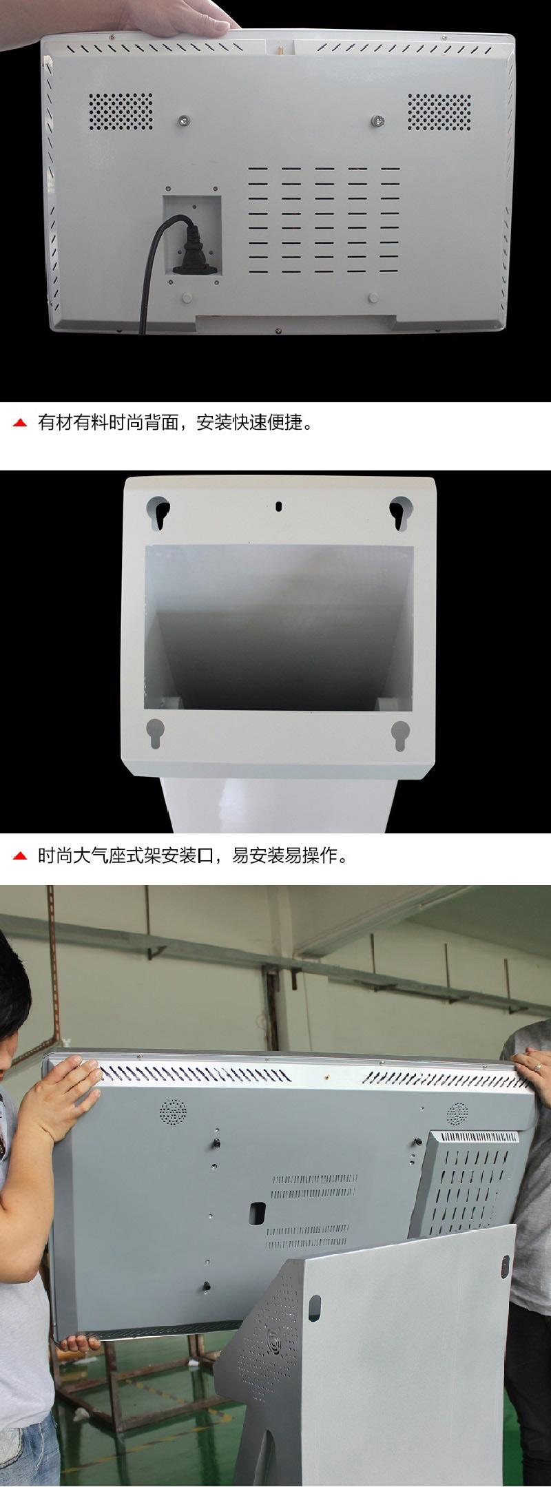 卧式15.6寸电容触摸一体机PC版安装方式