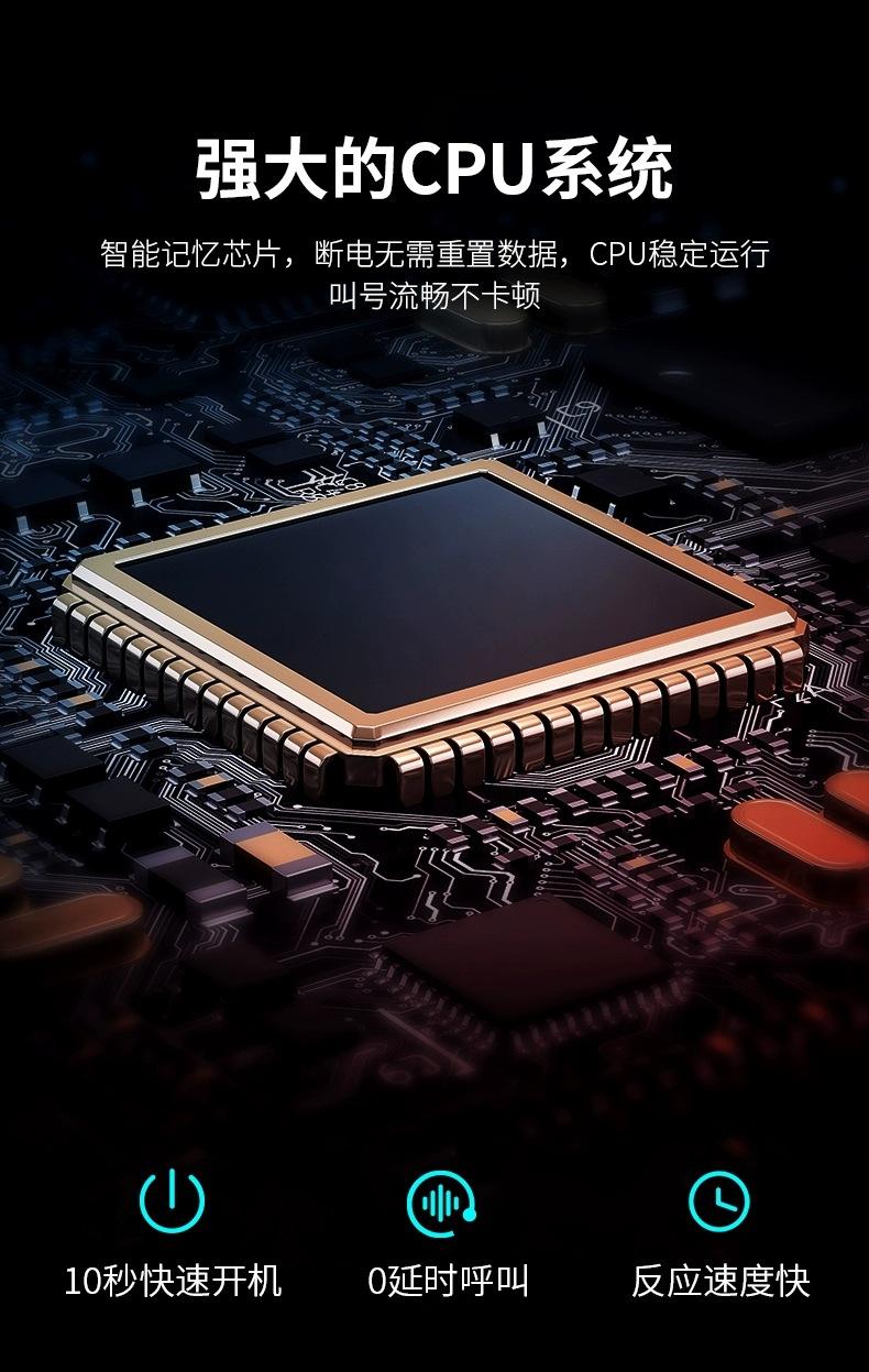 CPU系统强大